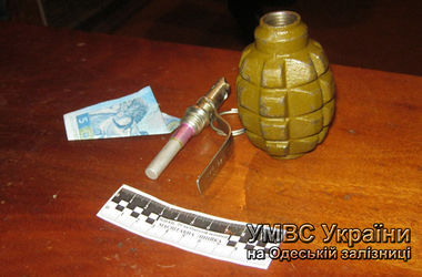 В Одессе на вокзале задержали мужчину с гранатой и взрывчаткой