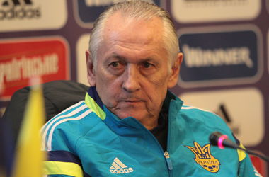 Фоменко не хочет, чтобы игроков сборной Украины призывали в армию
