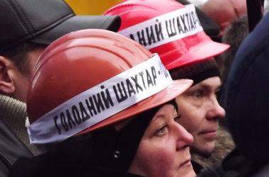 Горняки двух шахт в Донецкой области грозят объявить голодовку - Волынец