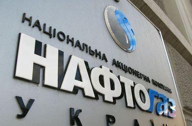 """Убыток """"Нафтогаза"""" составил 18 млрд гривен"""