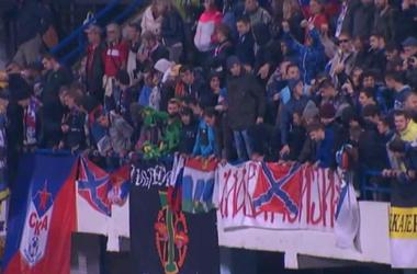 На матче Черногория - Россия вывесили флаги Новороссии, несмотря на запрет от УЕФА