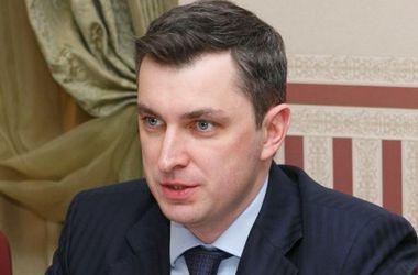 Билоус назвал причину своей отставки с поста главы Фискальной службы