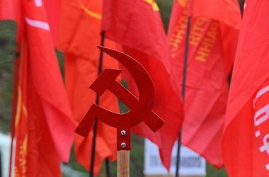Дело по запрету КПУ сняли с рассмотрения – Минюст