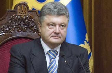 Порошенко подписал закон о поддержке волонтеров