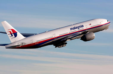 <p><span>Фото: Malaysia Airlines</span></p>