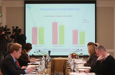 Штаб Рината Ахметова представил обновленную Гуманитарную карту Донбасса