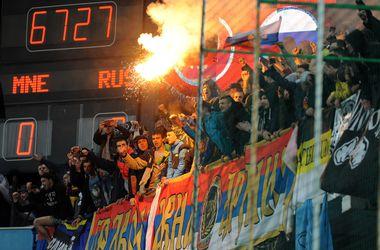УЕФА может наказать не только Черногорию, но и Россию
