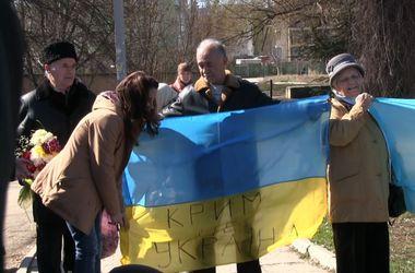 Крымчанин получил 20 часов общественных работ за украинский флаг