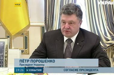 Президент разрешил военным НАТО и подразделениям США зайти на территорию Украины