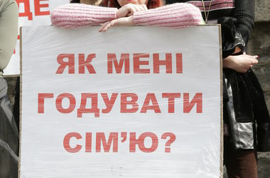 Число безработных в Украине может вырасти еще на 50% - эксперт