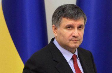 Украинцам может не хватить терпения в ожидании реформ - Аваков