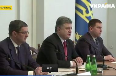 Украина не оставляет намерений вернуть оккупированные территории Донбасса