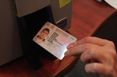 Киевским водителям перестали выдавать права