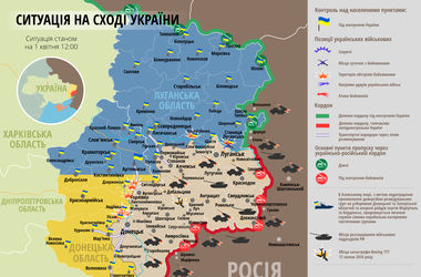 """Самые """"горячие"""" точки Донбасса 1 апреля: интерактивная карта боев и обстрелов"""