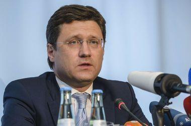 Новак назвал предварительную цену газа для Украины