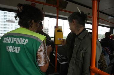 В киевский транспорт набирают контролеров, а в маршрутки ставят видеокамеры