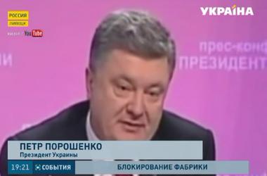 """На фабрику """"Рошен"""" в России нагрянул ОМОН"""