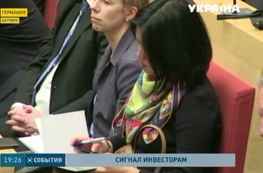 Арсений Яценюк зазывает немецких инвесторов в Украину