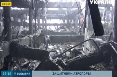 Сорок защитников Донецкого аэропорта до сих пор считаются пропавшими без вести