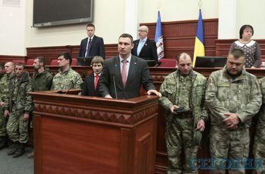 Киеврада почтила память погибших героев-участников боевых действий