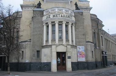 Прогулка по Харькову: штаб Махно и Кинг-Конг