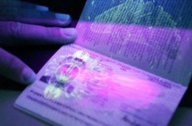 С печатью биометрических паспортов проблемы: сломалось оборудование