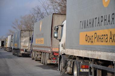 Первая автоколонна 17-го Гуманитарного рейса Ахметова отправилась в Донецк