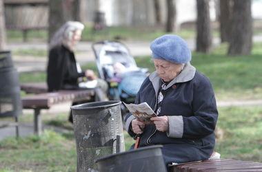 Прожиточный минимум по белгородской области у пенсионеров