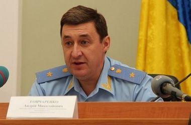 В Харькове назначили нового прокурора