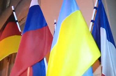 """Скоро стороны могут договориться о новой встрече в """"нормандском формате"""" – МИД Украины"""