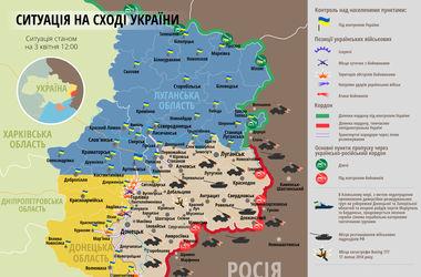 """Самые """"горячие"""" точки Донбасса 3 апреля: интерактивная карта боев и обстрелов"""