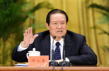 В Китае 300 человек задержаны по делу о коррупции экс-министра