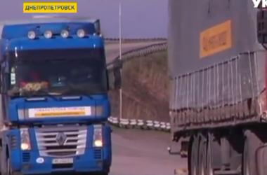 17-й гуманитарный рейс Рината Ахметова находится на пути в Донецк