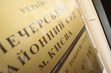 Печерский райсуд Киева возглавил Руслан Козлов - СМИ