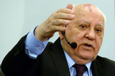 Горбачев попал в аварию