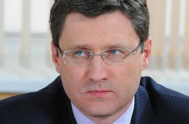Новак уверен, что Украина еще не может обойтись без российского газа