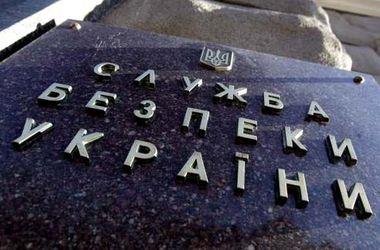СБУ задержала в Запорожье трех местных жителей, взорвавших самодельную бомбу