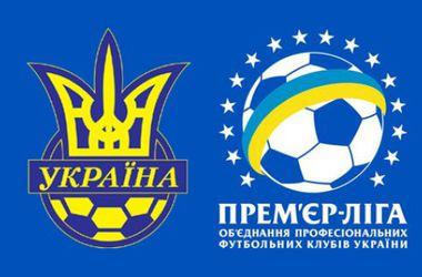 Девять клубов Премьер-лиги могут не пройти аттестацию на следующий сезон