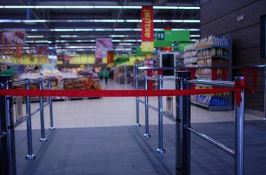 В Киеве открылся самый большой гипермаркет Novus