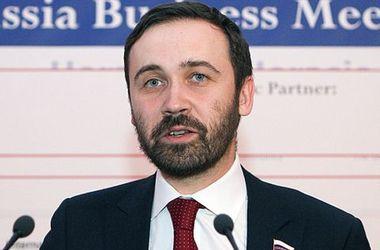 Российского депутата, который выступил против аннексии Крыма, могут лишить неприкосновенности