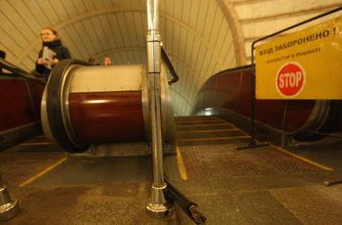 Из-за информации о минировании в столичной подземке закрыты три станции