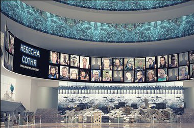 Как в Киеве перестроят Украинский Дом: самые интересные проекты