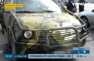 """Под Мелитополем правоохранители задержали внедорожник с """"сюрпризом"""""""