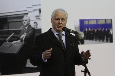 Статус Крыма и Донбасса могут записать в переходные положения Конституции - Кравчук