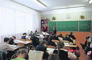 Херсонских школьников отправили на каникулы в целях экономии теплоэнергии