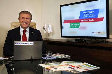 Официально: Сергей Бубка выдвинул свою кандидатуру на пост президента IAAF