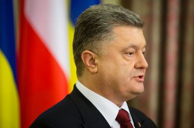 """Порошенко назвал два главных вопроса Украины на саммите """"Восточного партнерства"""""""