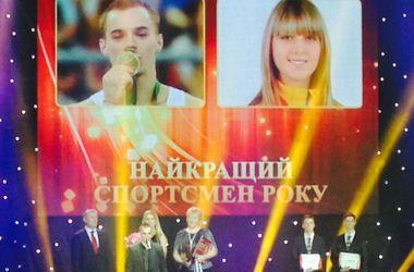 Олег Верняев и Ольга Харлан - герои спортивного 2014 года