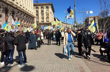 В Киеве митингующие перекрыли Крещатик