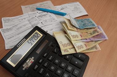 Как киевляне смогут сэкономить на плате за отопление